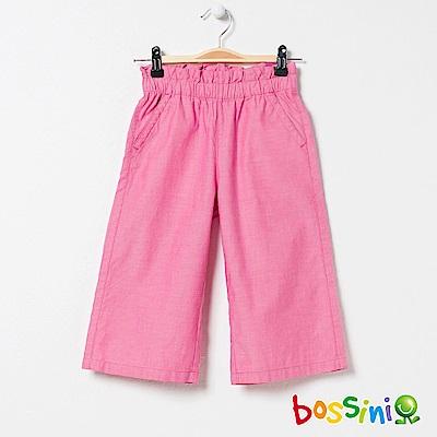 bossini女童-輕鬆寬褲01粉色