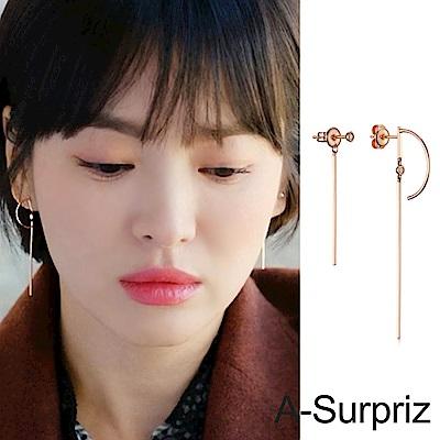 A-Surpriz  韓劇男朋友純銀直線C耳環(玫瑰金)