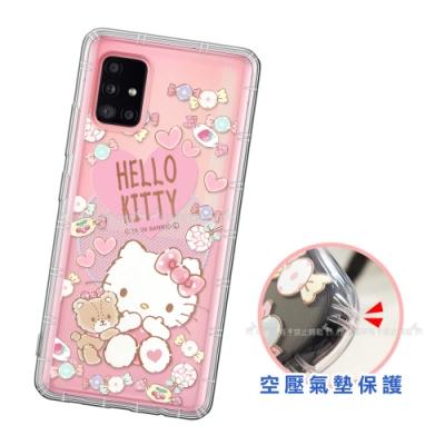 三麗鷗授權 Hello Kitty凱蒂貓 三星 Samsung Galaxy A51 5G 愛心空壓手機殼(吃手手)