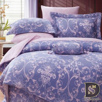 岱思夢 100%天絲兩用被床包組 加大 TENCEL 淡淡的愛戀-藍