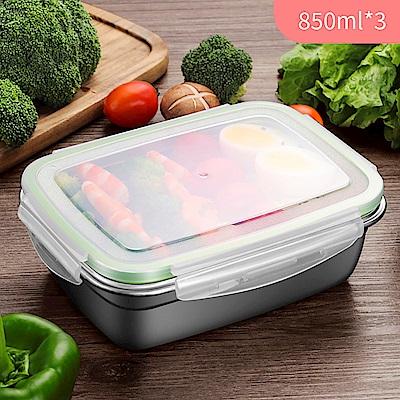 【佳工坊】韓式超好扣304不鏽鋼密封保鮮盒-850ml*3個