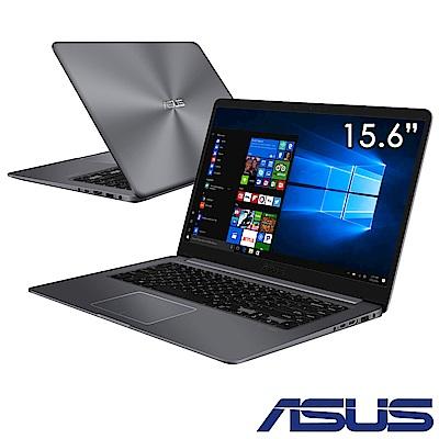 X510UF 15吋窄邊框筆電i5-8250U/MX130/1T+128G/8G/灰/特仕