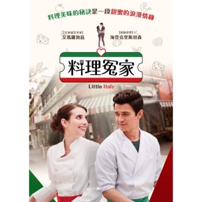 料理冤家 DVD