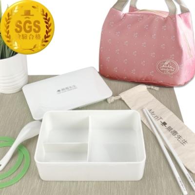 Mr.nT 無毒先生 安心無毒耐熱餐盒環保筷湯匙組(附可愛保溫袋)(快)