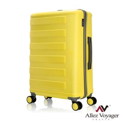 法國奧莉薇閣 28吋行李箱 PC硬殼旅行箱 幻彩鋼琴(檸檬黃)
