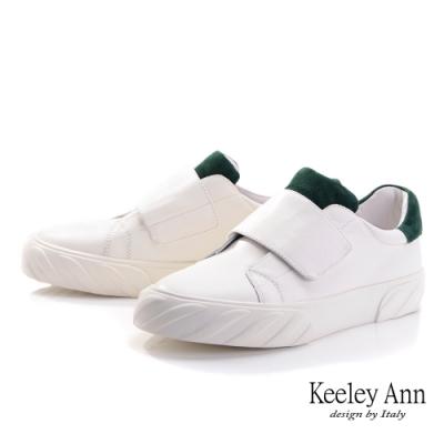 Keeley Ann輕運動潮流 撞色魔鬼氈全真皮休閒鞋(白色-Ann系列)