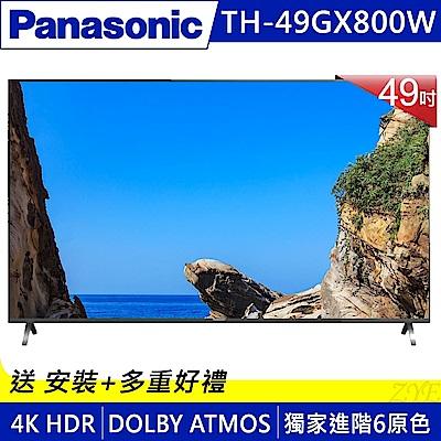 Panasonic國際 49吋 4K 智慧連網液晶顯示器+視訊盒 TH-49GX800W