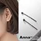 【3件5折】AnnaSofia 迷你曜黑方塊耳線 925純銀針耳針耳環(黑系) product thumbnail 1