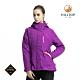 【hilltop山頂鳥】女款GORE-TEX三合一防水羽絨拆袖短大衣PF22XFZ4ECJF紫 product thumbnail 1