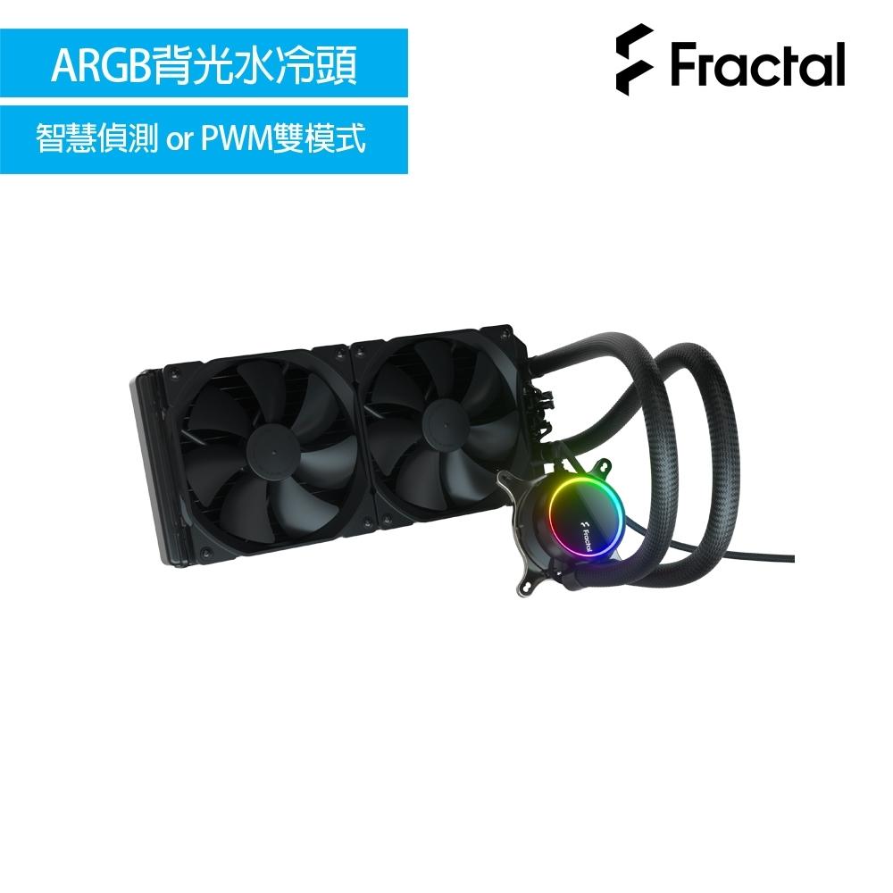 【Fractal Design】Celsius+ S28 Dynamic水冷散熱器