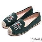 DIANA 玩樂趣味--電繡貓咪圖案麻編平底鞋-綠