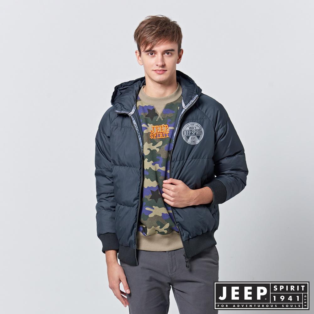 JEEP 型男羽絨短版連帽外套-深海藍