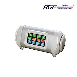 RGF-inside 301R 防疫空氣清淨機(適用22坪)