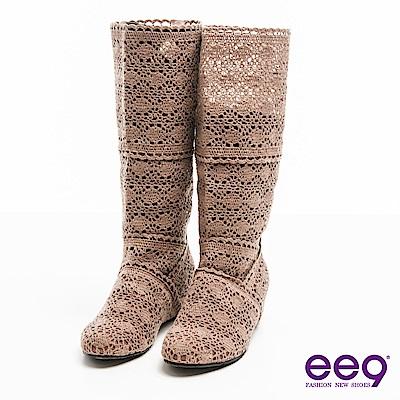 ee9典雅時尚~低調內斂立體針織蕾絲布平底內增高長筒靴*豆沙色
