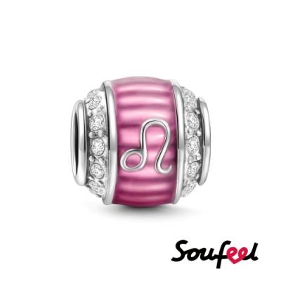 SOUFEEL索菲爾 925純銀珠飾 火象星座 獅子座 串珠