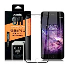 NISDA iPhone 7 plus / 8 plus  完美滿版鋼化玻璃保護貼 - 黑