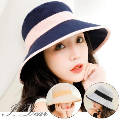 I.Dear-韓系優雅女士拚色遮陽漁夫帽盆帽(6色)