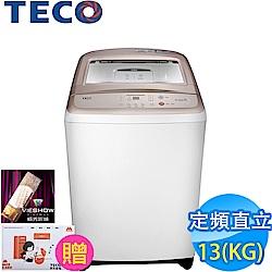 東元 13KG 定頻直立式洗衣機