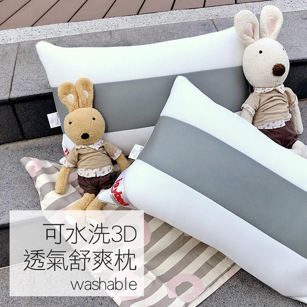 戀家小舖 / 枕頭  可水洗3D透氣枕-兩入組  超透氣彈性網布  台灣製