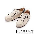 Fair Lady Soft Power軟實力質感皮質休閒鞋 米