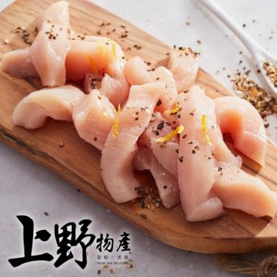 【上野物產】100%國產 嚴選新鮮雞柳條(250g±10%/包)x10包
