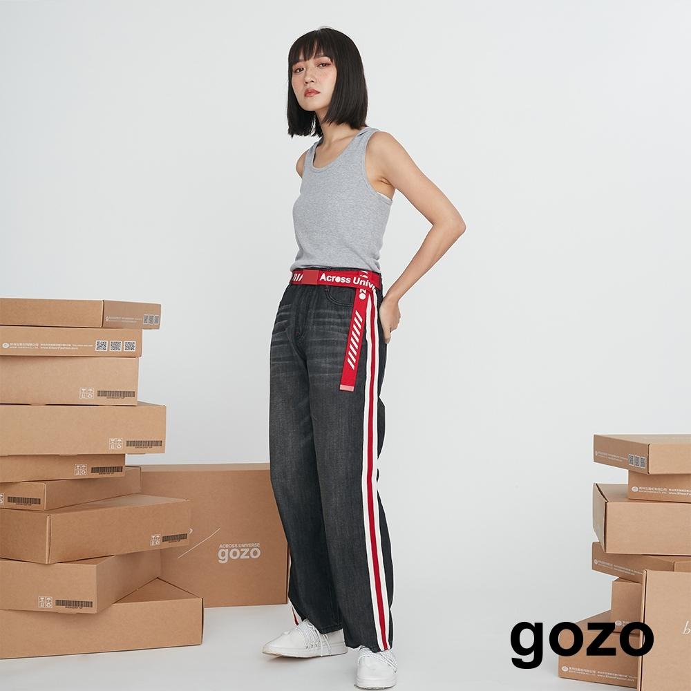 gozo-印刷連帽內搭背心