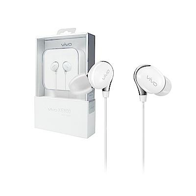 VIVO 原廠 XE800 頂級HiFi耳機 (盒裝)