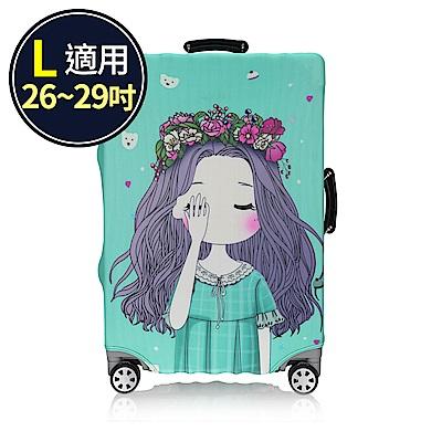 旅遊首選 行李箱套 防塵套 保護套 加厚高彈性伸縮 箱套 L號(女孩)