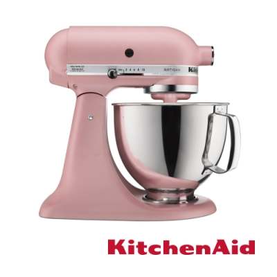 KitchenAid 桌上型攪拌機(抬頭型)5Q(4.8L)霧玫瑰