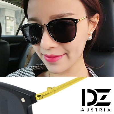 DZ 鉚釘金細腳 防曬太陽眼鏡造型墨鏡(酷黑)