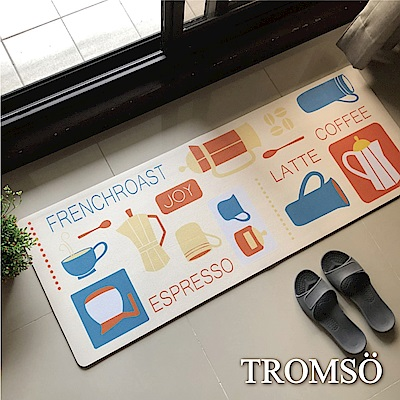 TROMSO廚房防油皮革地墊-K305北歐午茶
