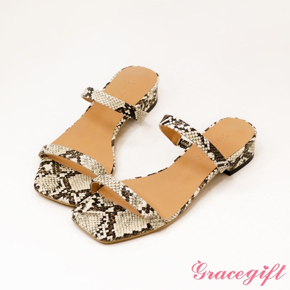 Grace gift-一字雙細帶低跟涼拖鞋 蛇紋