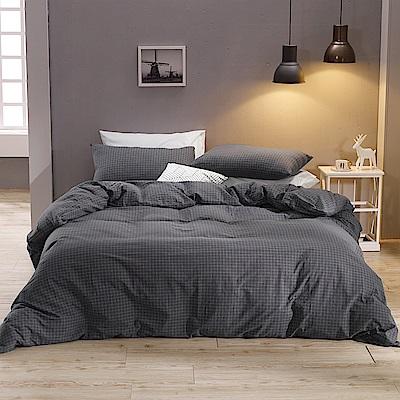 鴻宇 雙人床包枕套組 色織水洗棉 納維亞 台灣製