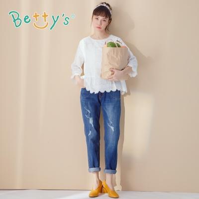 betty's貝蒂思 刷破率性中腰男友褲(深藍)