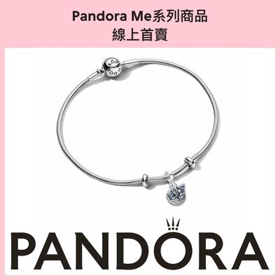 【Pandora官方直營】Pandora Me手鏈套組