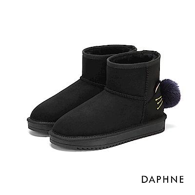 達芙妮DAPHNE 短靴-素色佐絨球裝飾長毛內裡短靴-黑