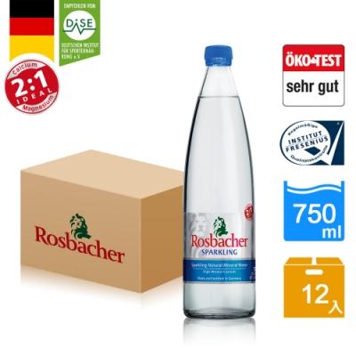 499免運 Rosbacher 德國天然氣泡礦泉水750ml 玻璃瓶 12入箱購 藍蓋