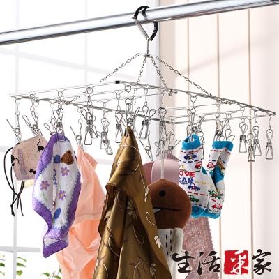SHCJ生活采家-台灣製304不鏽鋼室外三折式32夾曬衣架
