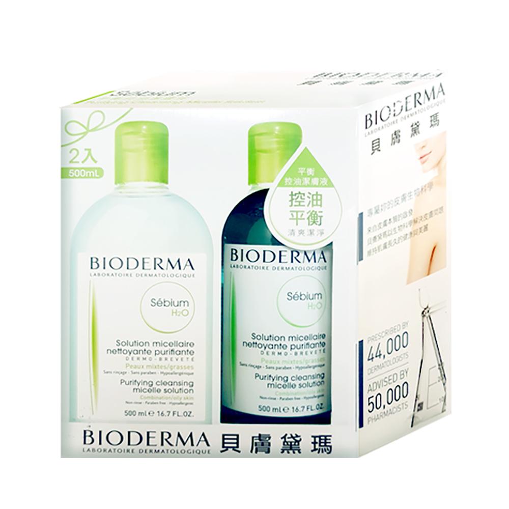 BIODERMA貝膚黛瑪 平衡控油潔膚液-500ml(2入組)