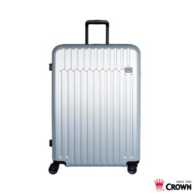 CROWN 皇冠 29吋拉鍊箱 雙層防盜拉鍊 銀灰