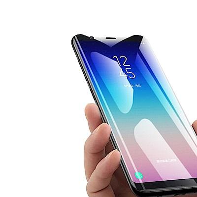三星 A8 (2018) 透明 9H 鋼化玻璃膜 保護貼
