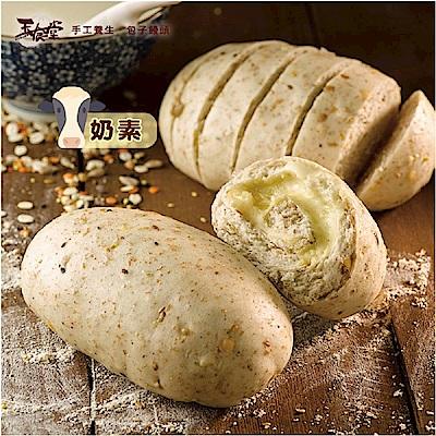 玉食堂 全麥多穀起司捲饅頭(5入)
