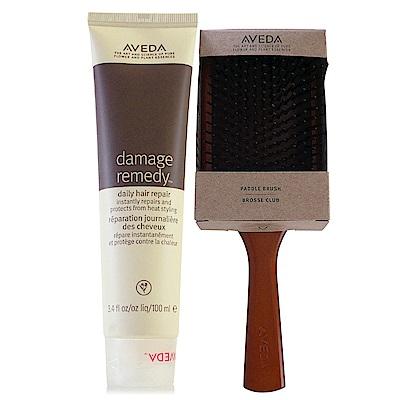 AVEDA 復原配方修護精華100ml+木質髮梳一把(正統公司貨)