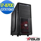 華碩H370平台[創世元帥]i7六核GTX1060獨顯SSD電玩機