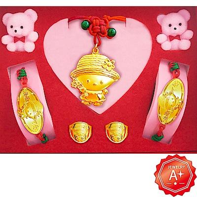 A+ 甜心女孩 999千足黃金手牌項鍊戒指套組彌月禮盒(0.7錢)