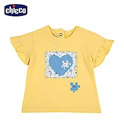 chicco-春日花園-荷葉短袖上衣-黃