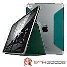 澳洲STM Studio iPad 9.7吋通用款平板保護殼 - 深綠