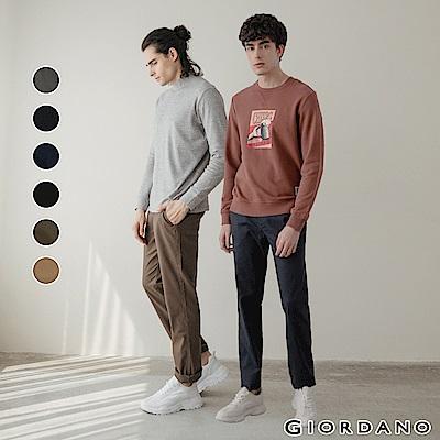 【時時樂】GIORDANO男裝彈力斜紋棉窄管卡其褲(6色任選)