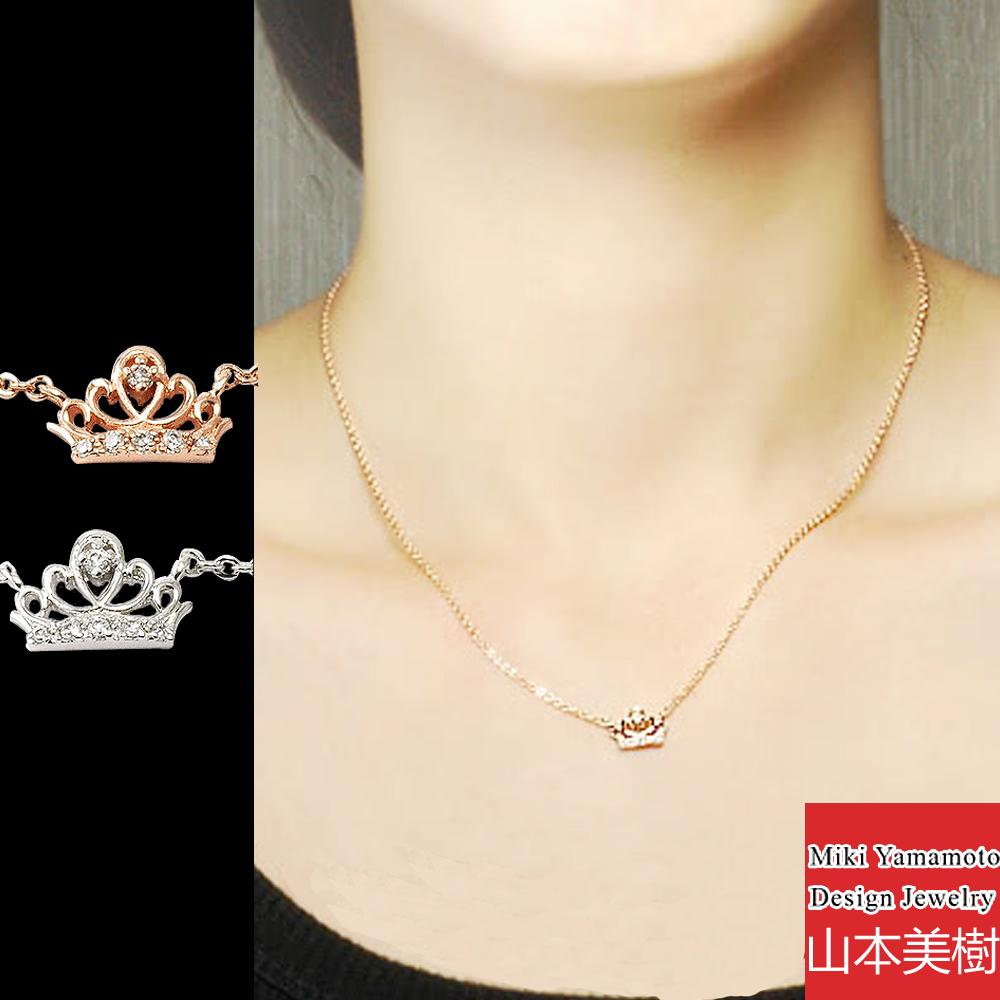 【山本美樹】 Princess  鏤空皇冠奧地利水晶項鍊(共兩色)
