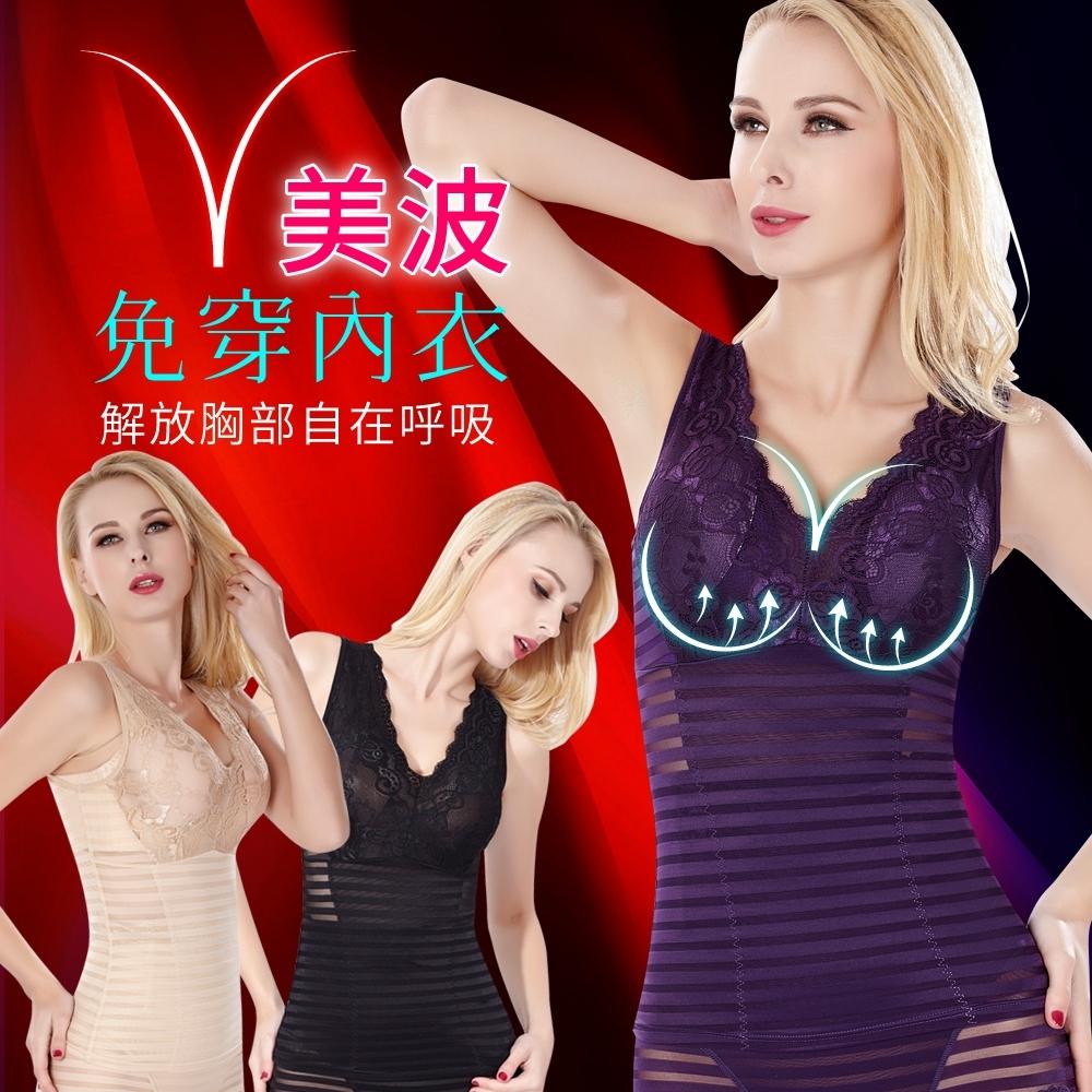 【JS嚴選】輕薄纖塑勻體性感繃帶衣(黛186*超值3件)